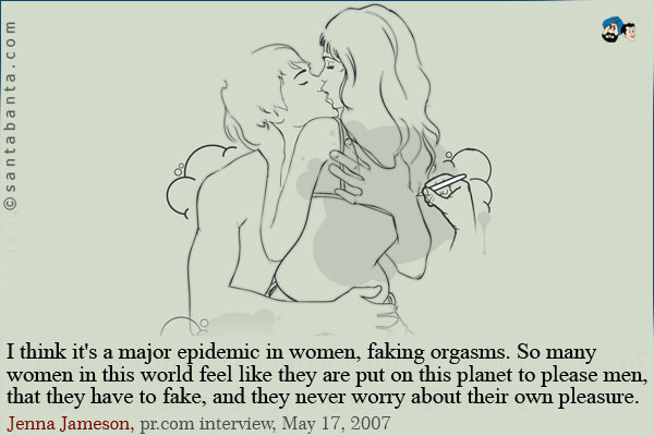Why do women orgasm